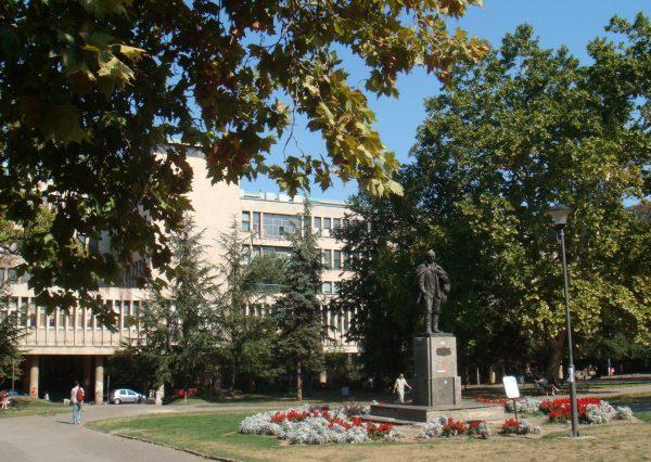 Fakultet za fizičku hemiju - Univerzitet u Beogradu