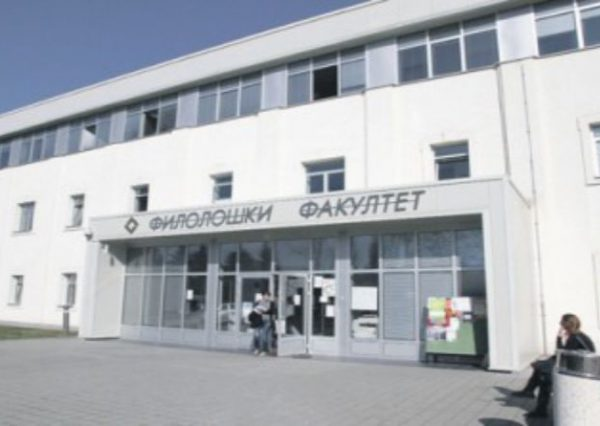 Filološki-fakultet-u-Banja-Luci