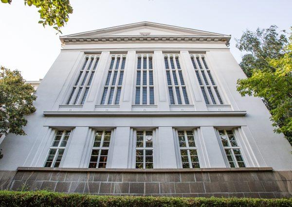 o-nama-zgrada-medicinskog-fakulteta hr