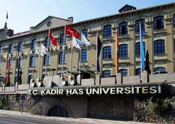KADIR-UNIVERSITESI-750x450-1